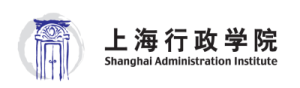 Shanghai Administration Institute